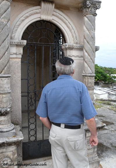 Jewish cemetery in Guanabacoa, Havana
