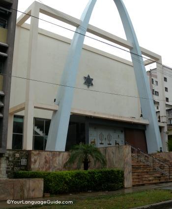 Beth Shalom, Havana's largest synagogue