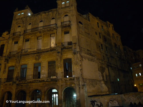 Colonial building on Havana's Prado