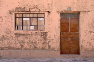 Example of a typical shop in Peru – not the shop mentioned in this story