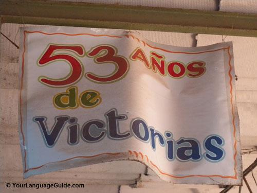 Patriotic marketplace banner, Cuba